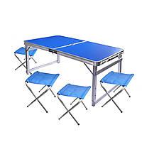 Раскладной стол Supretto для пикника со стульями Синий 6032 KB, КОД: 2626119