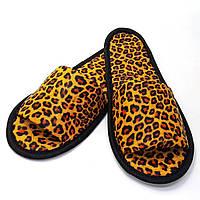 Тапочки Luxyart Леопард 20 пар Разноцветные ZF-143 GL, КОД: 1668959