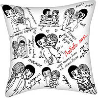 Подушка с принтом PPillow Любовь - это... 100319L KB, КОД: 2543041