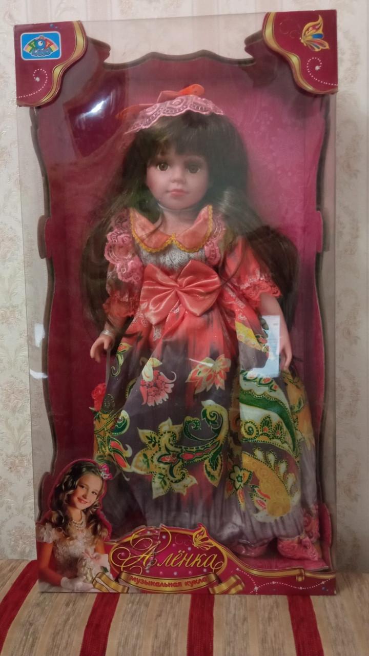 "Большая кукла ""Аленка"", 41см, 2013-18B-R - Toy Land"