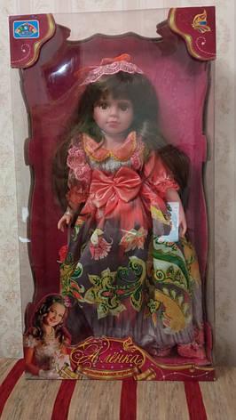 """Большая кукла """"Аленка"""", 41см, 2013-18B-R - Toy Land, фото 2"""