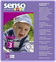 Senso Baby Підгузники д/дітей В 3-22шт midi 4-9кг