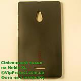 Nokia_XL, черный_силиконовый чехол, фото 2