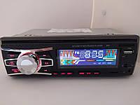Автомагнітола 300, з Bluetooth і радіатором охолодження, фото 1