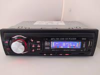 Автомагнітола CDX-GT2022, з радіатором охолодження, фото 1