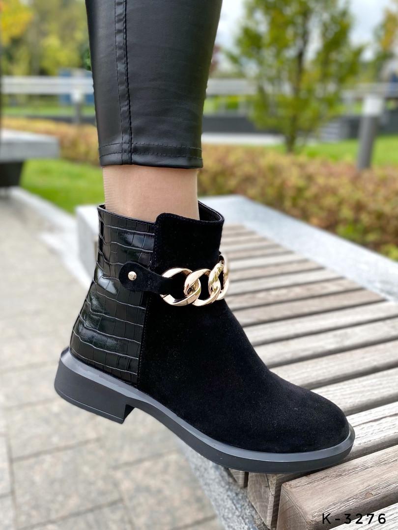 Ботинки натуральные - Luwa материал: верх- натуральная замша