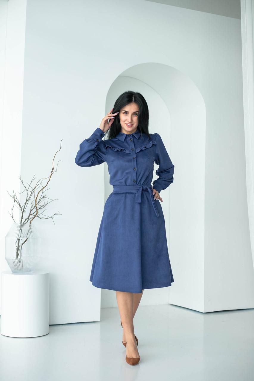 """Гарне плаття, синє """"324"""". Розміри 44,46,48,50,52."""