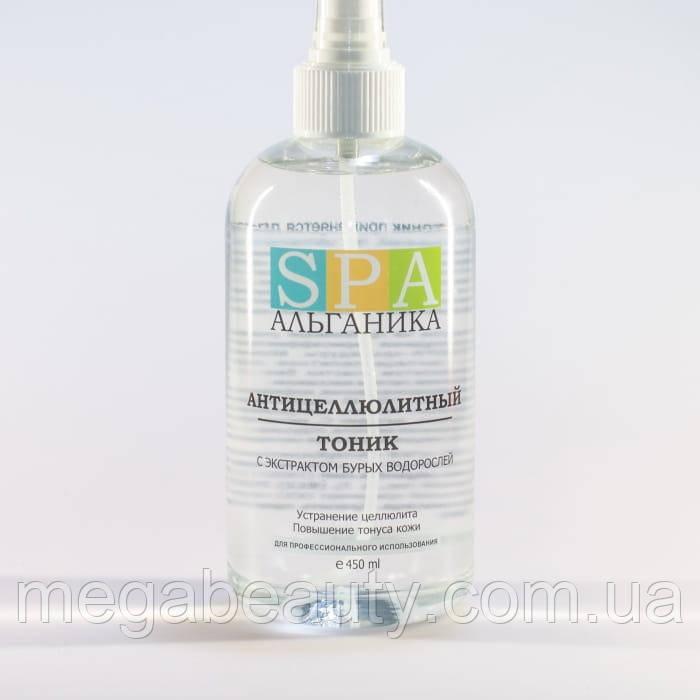 Антицеллюлитный тоник с экстрактом водорослей, 450мл SPA Альганика