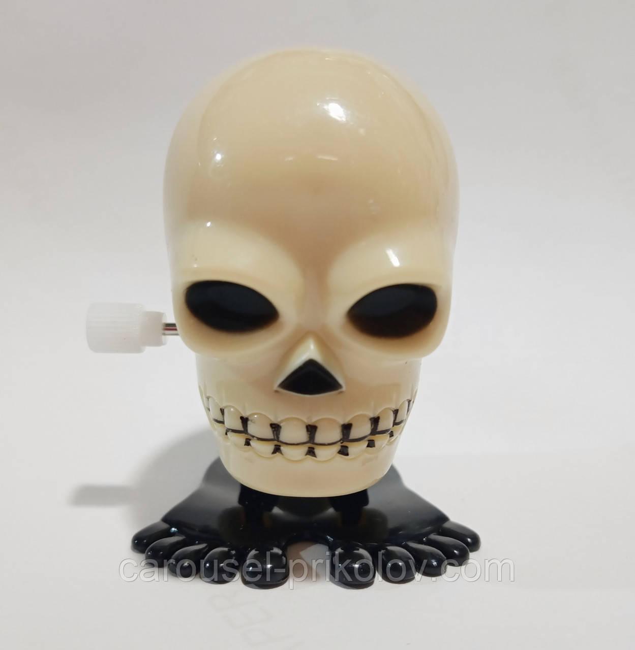 Веселий Стрибунець череп на Хеллоуїн