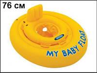 Детский надувной плотик Intex (Интекс) для плавания со спинкой (70 см) 56585