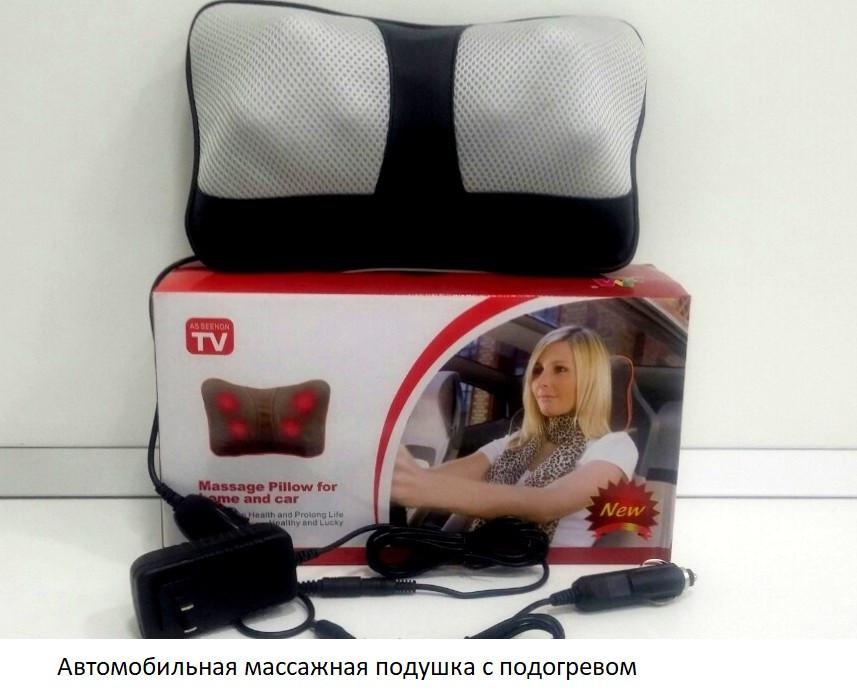 Массажная подушка для спины и шеи Massage pillow MJY-818 (автомобильная подушка)