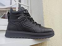 Зимние кожаные мужские ботинки на замочек и шнуровка