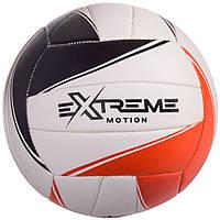 Волейбольний М'яч Extreme Motion