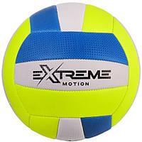 М'яч Волейбольний Extreme Motion