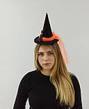 Шляпка відьми  на обручі до Хеловіну (Хеллоуїну)., фото 5