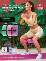 Резинки для фитнеса тканевые набор спортивная лента для ног Комплект для спорта