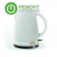 Сочетание уникального дизайна и высокого качества в керамических электрочайниках UFO