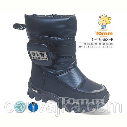 Зимняя обувь Детские дутики 2022 от фирмы  Tom m (28-35), фото 2