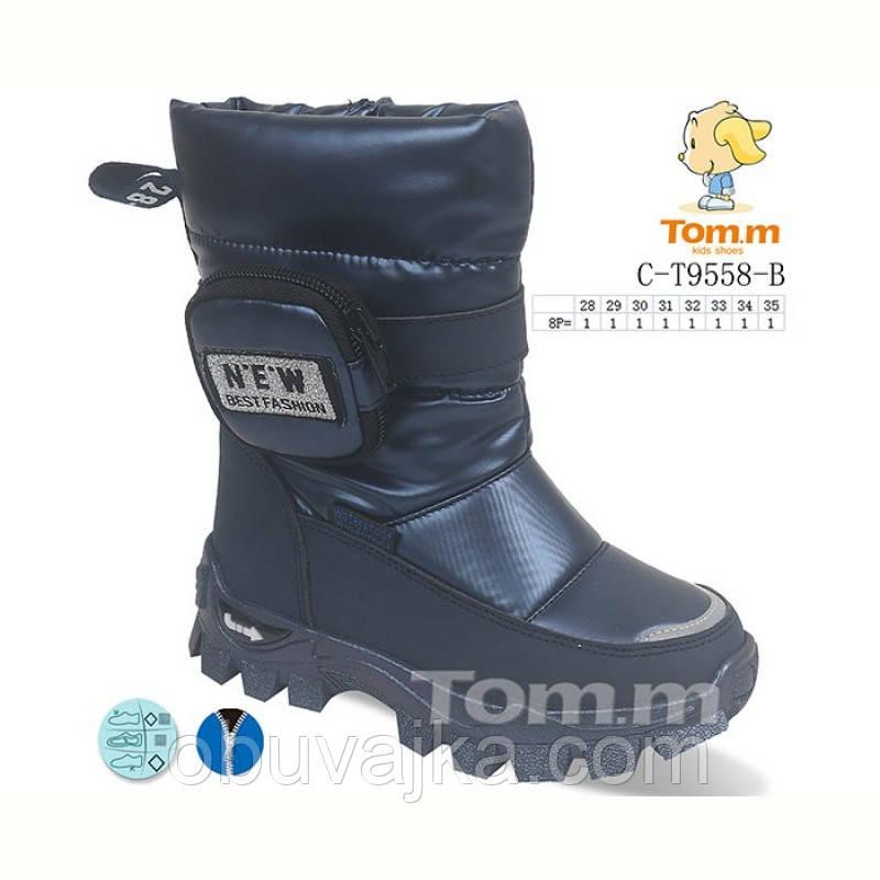 Зимняя обувь Детские дутики 2022 от фирмы  Tom m (28-35)