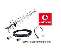 Антенный комплект CDMA 450 МТС Коннект 3G - 17 Дб 10 метров