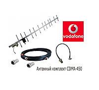 Антенный комплект CDMA 450 МТС Коннект 3G - 17 Дб 20 метров