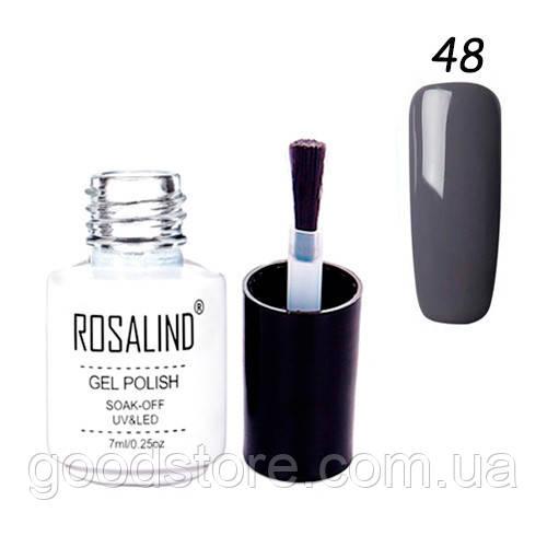 Гель-лак для нігтів манікюру 7мл Розалінда, шелак, 48 темно-сірий