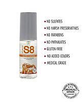 Лубрикант оральный Stimul8 Flavored Lube water based Salted Caramel, 50 мл