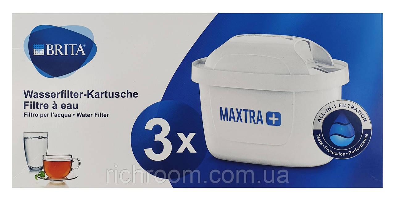Картриджі для води 3 шт. BRITA MAXTRA+, картридж для фільтра - глечика, фільтр для води