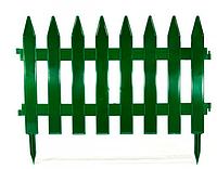 Декоративний паркан пластиковий 4 секції, фото 1