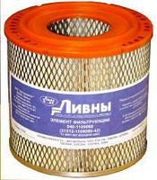 Элемент фильтра воздушного УАЗ низкий (пр-во г.Ливны)