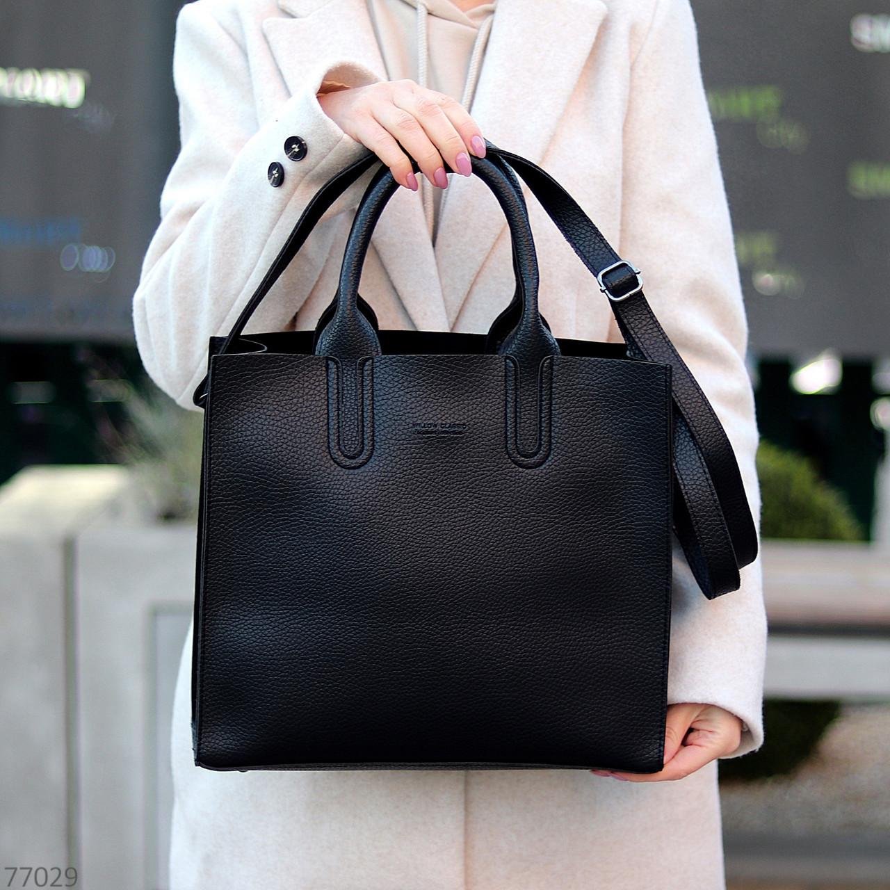 Ультра модная фактурная черная женская сумка - шоппер Регулируемый ремень на плечо