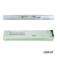 Масло для кутикулы и ногтей в карандаше с запахом жасмина (эфирное) LMA-07