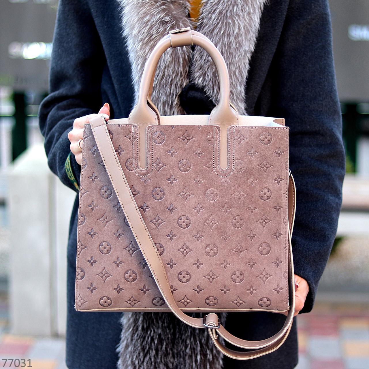 Брендовий фактурна бежева жіноча сумка - шоппер, регульований ремінь на плече
