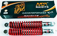 Амортизаторы (пара) GY6, DIO ZX 330mm, стандартные NDT (красный металлик)