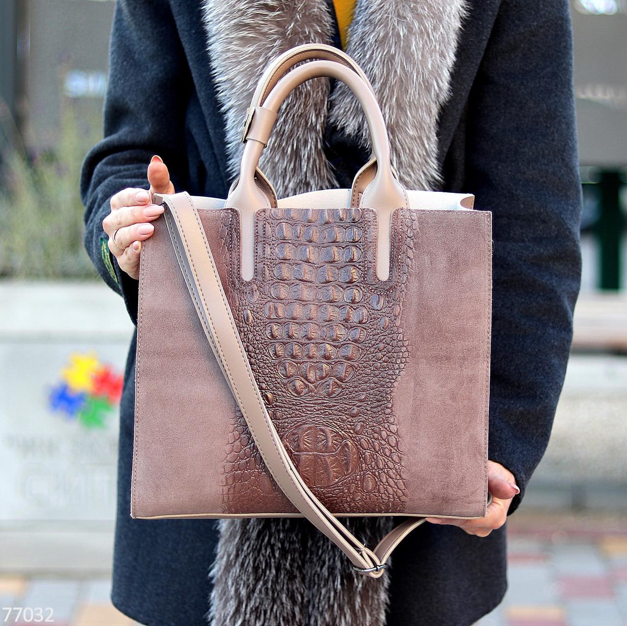 Эффектная фактурная бежевая замшевая женская сумка - шоппер натуральная замша