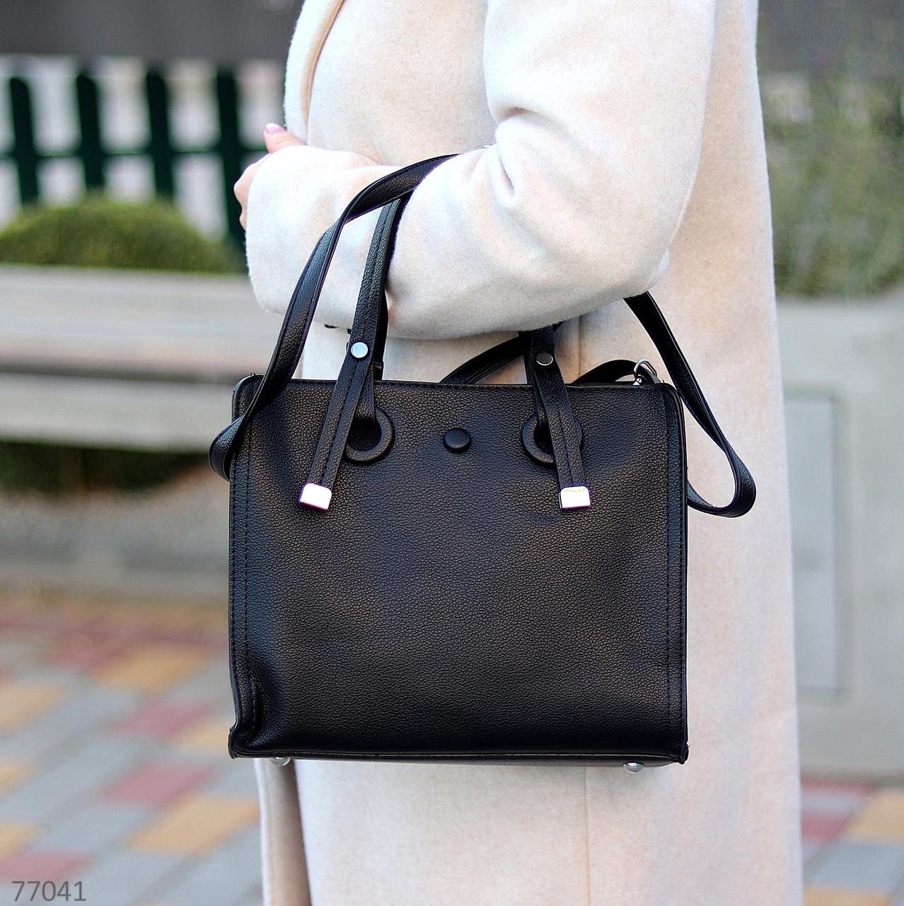 Невелика чорна зручна міська жіноча сумка, регульований ремінь на плече