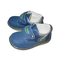 Туфли кожаные ортопедические Шалунишка на мальчика (р.19,21)