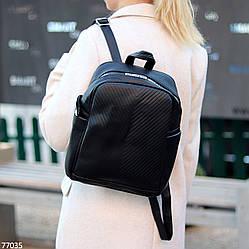 Міський чорний Рюкзак на одне відділення Довгі ремінці регулюються