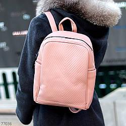 Міський рожевий пудра Рюкзак на одне відділення Довгі ремінці регулюються