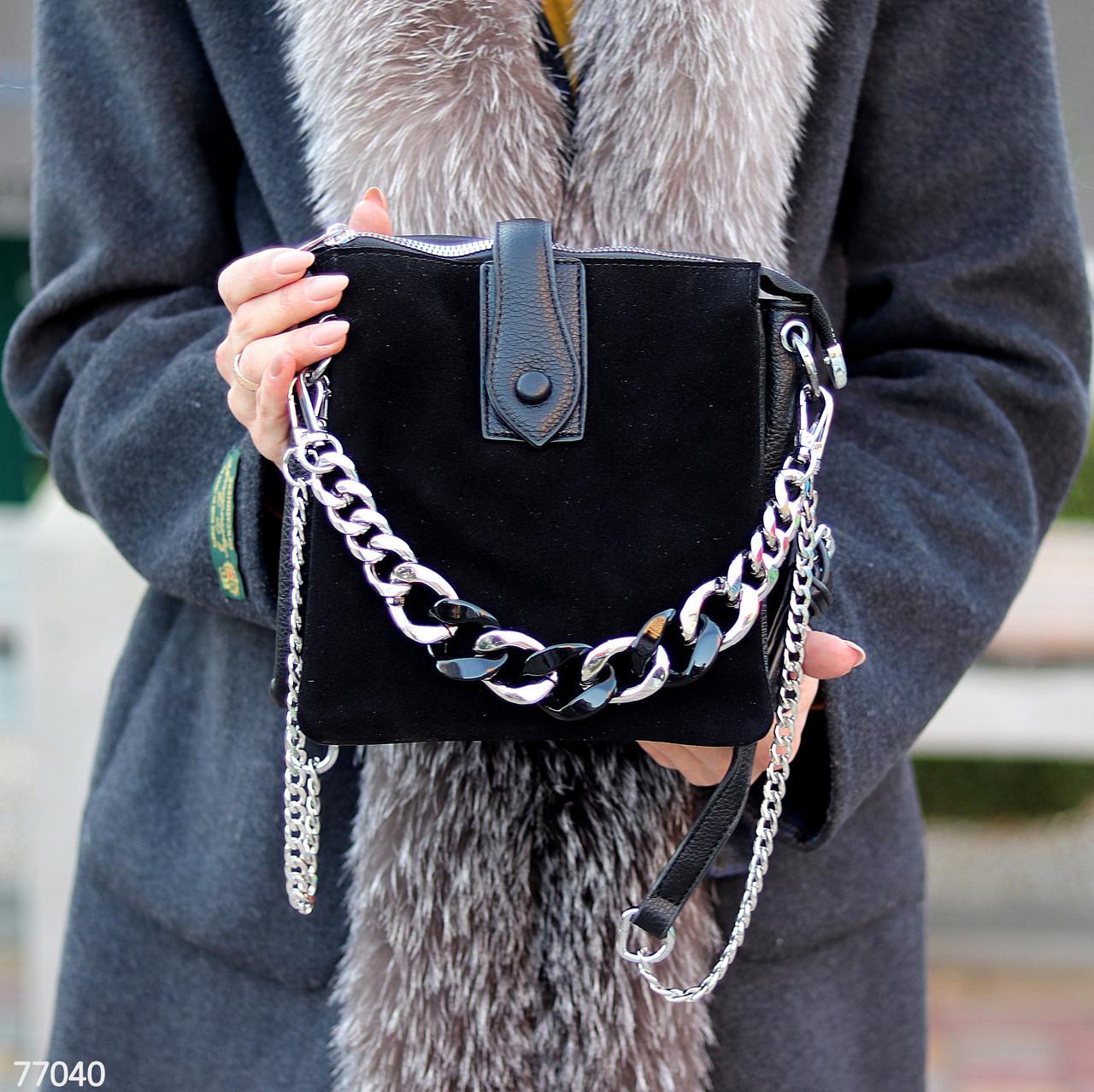 Чорна замшева сумка клатч кроссбоди натуральна замша через плече декор ланцюг