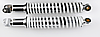 Амортизаторы (пара) GY6, DIO ZX 330mm, стандартные, мягкие NDT (белые)