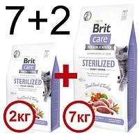 Brit Care (Брит Кеа) Cat Sterilized Weight Control для взрослых стерилизованных котов с избыточным весом 7+2кг