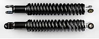 Амортизаторы (пара) GY6, DIO ZX 330mm, стандартные, мягкие NDT (дымчатые)