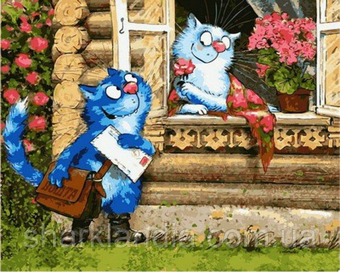 Картина за номерами Сині коти Листоноша 40*50см Babylon Розмальовки по цифрах Рина Зенюк