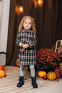 """Трикотажне плаття для дівчинки """"Дашка"""". Розмір 92-110"""