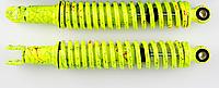 Амортизаторы (пара) GY6, DIO ZX 330mm, стандартные, мягкие NDT (лимонные +паутина)
