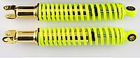 Амортизаторы (пара) GY6, DIO ZX 330mm, стандартные, мягкие NDT (лимонные)