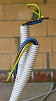 Укладка кабеля в гофру