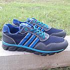 Кроссовки мужские Adidas р.41 кожа Харьков тёмно-синие сетка весна/лето, фото 2