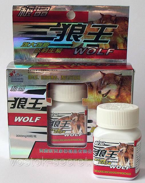 Препарат для потенции Volf, 8 таблеток